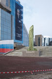 La vigilia dell'apertura di un monumento a 1 Presidente Fotografia Stock