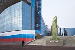 La vigilia dell'apertura di un monumento a 1 Presidente Immagine Stock