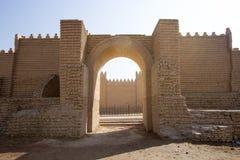 La ville antique de Babylone Photos stock