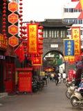La ville antique de Yangzhou Photographie stock