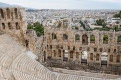 La ville d'Athènes Photographie stock libre de droits