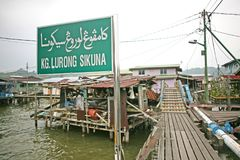 La ville de flottement du Kampong Ayer, Brunei photo libre de droits