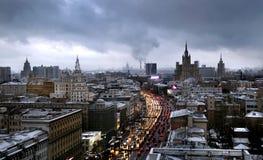 La ville de Moscou Images libres de droits