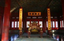 La ville interdite historique à Pékin Photos libres de droits