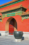 La ville interdite historique à Pékin Photos stock