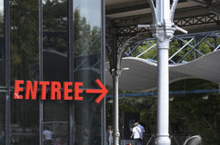 La Villette Entree Stock Photos