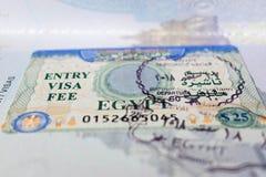 La visa a Egipto fotos de archivo