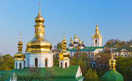 La vista al Pechersk Lavra si eleva a Kiev, Ucraina Immagine Stock Libera da Diritti