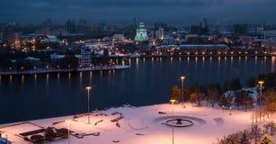 La vista concentrare della città di Ekaterinburg Fotografie Stock Libere da Diritti