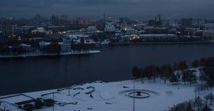 La vista de centro de la ciudad de Ekaterinburg fotografía de archivo libre de regalías