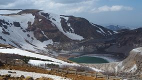 La vista maestosa del cratere di Okama in Mt Zao Giappone fotografia stock libera da diritti