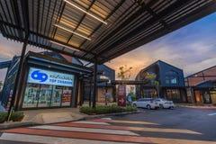 La vista a Oporto va Bangpa-in, ristorante del ` s di McDonald a Ayutthaya, Tailandia Il ` s di McDonald è un restaur degli alime fotografia stock libera da diritti