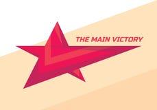 La vittoria principale - vector l'illustrazione di concetto del modello di logo Segno grafico creativo della stella rossa Simbolo Fotografie Stock