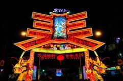 La voûte commémorative du marché de fleur dans Guangzhou Image libre de droits