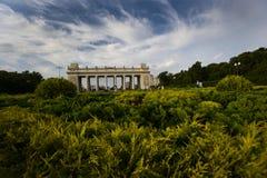 La voie de base au parc de Gorki, Moscou, Russie photo stock