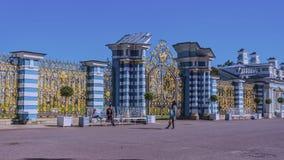 La voie de base de Catherine Palace dans Tsarskoe Selo le jardin d'Alexandre images libres de droits