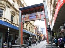 La voie de base de Chinatown pour la communauté chinoise à Melbourne Images stock