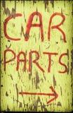 La voiture partie le signe Images stock