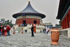 La volta di cielo imperiale Il tempio del cielo Pechino La Cina Fotografia Stock Libera da Diritti