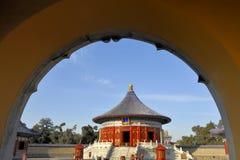 La volta di cielo imperiale a Pechino Immagini Stock Libere da Diritti