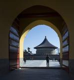 La volta di cielo imperiale (Pechino) Fotografie Stock