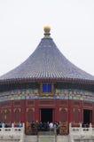La volta di cielo imperiale Pechino Cina Fotografia Stock