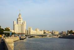 La vue de Moscou moderne Images libres de droits