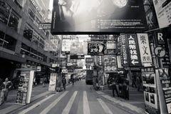La vue de rue du HK Photographie stock libre de droits