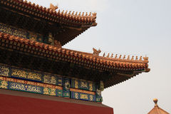 La vue du palais impérial Photo stock