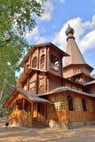 La yarda de la iglesia ortodoxa del icono de Kazán de la madre Fotografía de archivo libre de regalías