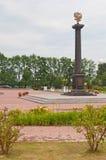La zona centrale della città di gloria militare Koz Fotografia Stock