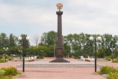 La zona centrale della città Kozelsk Fotografia Stock Libera da Diritti