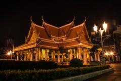Laan Plappla Maha Jesadabodin Park Imágenes de archivo libres de regalías