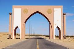 Laayoune city gate. Laayoune, Western Sahara, Morocco stock photos