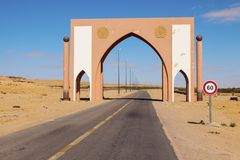 Laayoune city gate. Laayoune, Western Sahara, Morocco stock photo