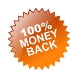label arrière de 100 argents Illustration de Vecteur