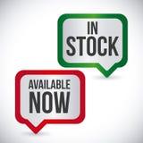 Label design,  illustration. Royalty Free Stock Images
