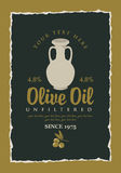 Label for olive oil with a clay jug. Vector label for olive oil with a clay jug Stock Photography