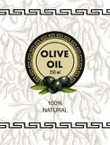 Label for olive oil with realistic olives and Greek meander pattern. Vector illustration. Label for olive oil with realistic olives and Greek meander pattern Royalty Free Stock Photos