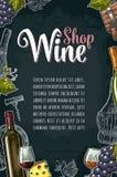 Label ou affiche vertical de vin Lettrage de boutique de vin illustration libre de droits