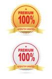 Label - Premium. On a white background Stock Photos