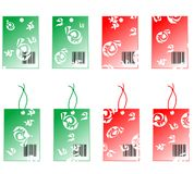 Label sticker red and green with abstract ornament Royalty Free Stock Photo