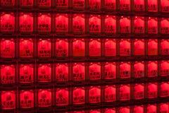 Labels d'ancêtre sur le mur Photos libres de droits