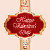 Labels with Happy Valentine's Day text and nice heart logo. Vintage  labels with Happy Valentine's Day text; Be My Valentine/Be Mine text and nice heart logo Stock Photo
