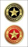Labels - Satisfaction and guaranteed Royalty Free Stock Photo