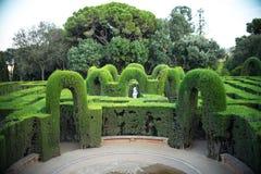 Labiryntu park w Barcelona Obraz Royalty Free