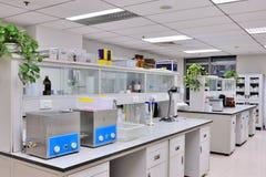 Labor lizenzfreies stockbild