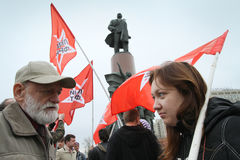 Labor Day demonstrations in Moscow. Stock Photography