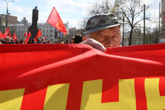 Labor Day demonstrations in Moscow. Stock Photo