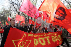 Labor Day demonstrations in Moscow. Royalty Free Stock Photos